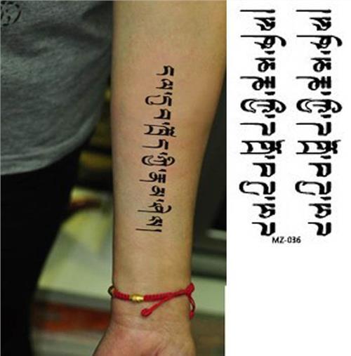 寻几句佛经或哲理的句子,作纹身用,要藏文或者梵文图片
